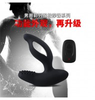 Intelligent remote control prostate massage anal plug vibrator stimulation male masturbation orgasm Adult supplie Sex Toy